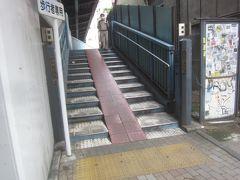 そろそろ時間(9時半)なので、ふれあい橋を渡って再び秋葉原駅に戻ります