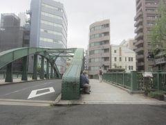柳橋 神田川で最も下流に架かる橋 を渡る これを渡ると中央区東日本橋になります