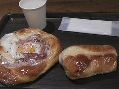 きのとやの次はどんぐり大通でパンをイートイン!まだまだ食べますよ(*^。^*)