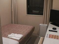 こちらもまたまた前回お世話になったホテルリリーフです。目的はやっぱりボーナスマイル2000です。ウハウハな気分のところで早速就寝します!おやすみなさ~い!!