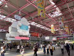 おっと金山総合駅。ぎょーさん(たくさん)人増えとらっせるがね(増えてるね)。コロナ前に少し戻って活気が出だしたがね。(名古屋弁)