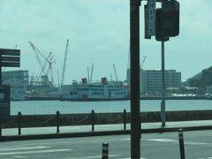東京湾フェリーが見えてきました。