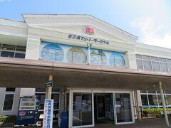 12~13分で東京湾フェリー久里浜港に到着。