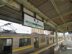 浜金谷から24分で館山に到着。 この電車は館山駅止まりです。 館山で24分待ちで安房鴨川行きに乗り換えです。