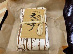 丼食べた後になんと上司が地元の名古屋名物天むすをいただきました。