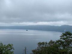 裏摩周展望台から見た摩周湖です。