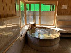 1時間2000円。 遅刻したので40分になっちゃったけど^^;  2ヶ所ありますが、桶風呂を選びました。  トロトロヌルヌルの、美肌の湯! 想像以上にいいお湯で、すごく気持ち良かったです。