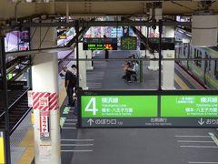 横浜線に乗ります。