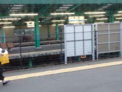 鶴川駅に着きました。