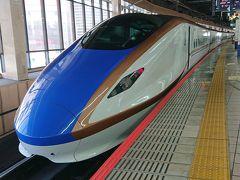 大宮駅から新幹線で移動します。かがやき。 スマートなフォルム。  (注:これには乗りません)