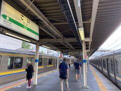 五井駅で乗り換え。