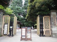 旧古河庭園に着きました。 入園料は150円。