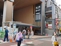 御嶽神社は、それほど広くないので早々に後にして、次の目的地の池上駅に向かいます。池上駅も綺麗な大きな駅舎で池上本門寺の駅であることが判ります。