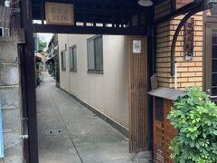さて続いてあじき路地へ(あじきって何だろう・・・)この辺りは祇園ではなく宮川町。