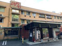 今日のお宿、猿ヶ京にある湖城閣に到着。