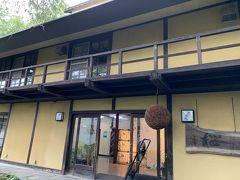 山から降りたら川場村にある酒蔵見学。