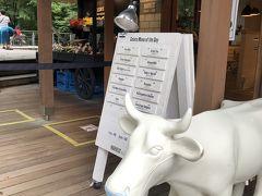 ハルニレテラス でもう一軒! 浅間山麓の永井農場さんが運営する人気のジェラート『HARVEST NAGAI FARM』軽井沢店  牛さんもマスクしてました…