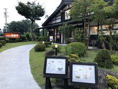 軽井沢の美味しいパン屋さん巡りをして、パンが続いたので、夕食は信州牛に~!となり、通りがかりで見つけたこちら~ 『盛盛亭』へ