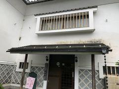 猿ヶ京に戻り与謝野晶子紀行文学館へ入ります。