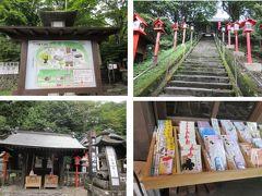 ◇碓氷峠◇ すぐ近くに由緒正しい小さな神社があります。熊野皇大神社。  やたがらすのお守りやおみくじは必見だし、買うべきもの。