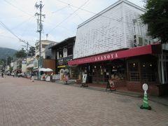 ブランジェ浅野屋 軽井沢旧道本店