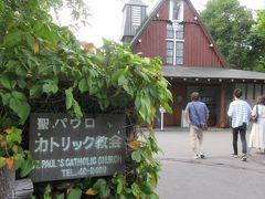 ◇旧軽井沢◇ チャーチストリートの後ろが聖パウロカトリック教会です。