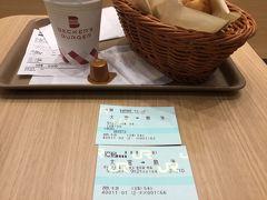 友人: 喫茶店で朝飯にハンバーガーとコーヒーを飲み。。。。