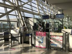 関西空港から北海道 千歳空港に