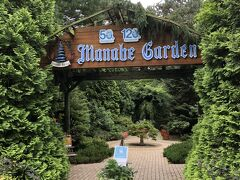 最初の観光 真鍋庭園