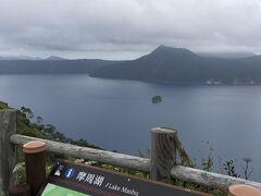 摩周湖の第三展望台