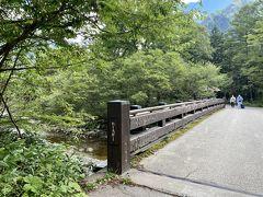 田代橋を渡ります。