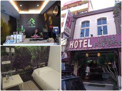 レイン フォレスト ホテル