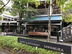 最後の朝はやっぱり サワムラ のパンが食べたい~!と、モーニングタイムに~ 再び 『SAWAMURA』旧軽井沢店 (°▽°)