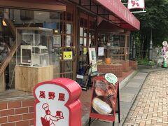 『浅野屋』では、休憩。 もちろんお土産のパンも買いましたよう~~  軽井沢でパン屋さん6軒(^O^) どこのお店もそれぞれ個性があり、魅力的でした!