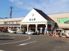 バスは松山市駅→JR松山駅→道後温泉へ行きます。 私はJR松山駅で下車。  ここで伊予鉄の市内電車1Dayパスを買おうと思ったけど、まだ早すぎて観光案内が開いてなかった(>_<) でも、よくよく考えると1Dayパスは700円。 電車は一回160円なので、5回乗らないと損。 予定では3回乗るつもりなので、乗る度に払った方が得だな。 とセコイことを考えました(^-^;