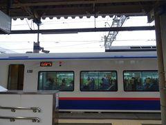 今回は直江津駅から特急「しらゆき1号」に乗って出発するヨ。 実に半年以上ぶりの、地元以外のお出かけ。  やっと…、やっとワタシの出番が来たヨォ!! ずっとこの時を待ってたんだから!