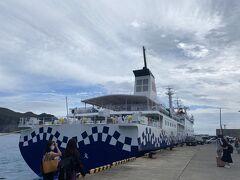 神津島の多幸湾に到着。 宿のおじさんが車で迎えに来てくれていた。  多幸湾三浦港から集落までは、山越えをして宿に到着。 もう一つの前浜港に入港した場合は、集落まで歩ける。