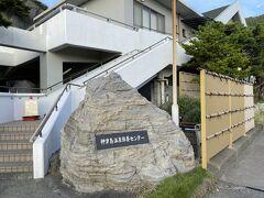 神津島温泉保養センター  大・小露天風呂、展望風呂が気持ちいい。水着着用。 内湯もあり、かなり長居できる。