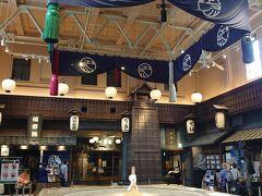 京葉道路をわたり両国駅すぐ横の江戸NORENに入りました。