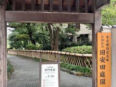 両国国技館の前を通り、旧安田庭園のなかを歩きます。 入場料は無しで入れます。