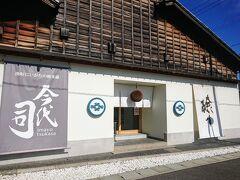 今日も酒蔵巡りは続きます (^ー^) まずは新潟駅から近いところにある「今代司(いまよつかさ)酒蔵」さんへ。こちらの酒蔵見学は前日に申込みをしておきました。