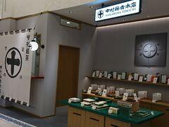 今回はANAで伊丹空港から松山にむかいます。検査場を抜けるとすぐに新しい空間が 出来ていました。おしゃれな物販や話題性のありそうな飲食店が集まっています。