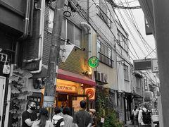 パネ ポルチーニ https://www.porcini.jp/  行列ができる路地裏の小さなパン屋さん。本当はここで友人と待ち合わせして一緒にパンを買うつもりだったけど、遅刻していったので友人が買ったのをちょっともらいました。「もちパン」が人気。