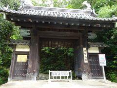 公園から出ると神宮文庫がありました。ここも入らずに次に向かいます