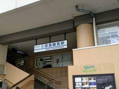 こちらが京急鶴見駅、 ロータリーを挟んで対面に有ります。 品川から横浜間はJRと京急が並走しているので、どちらかで必ずと言ってよい程移動出来るので本当に便利です。