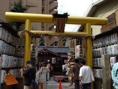 ぶらぶら歩いて初訪問の御金神社。 こちらも結構な混雑です。 お祈りしたらホテルへ戻ります。