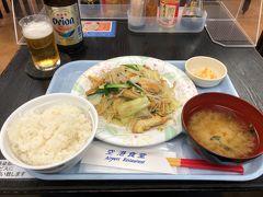 おなじみ空港食堂。 オリオンビールとふーチャンプルー。 リーズナブルなお値段で空港で食事をするなら、ここ一択ですね。
