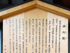 買い物後は散策。 商店街に寺院が点在。京都っぽいです。