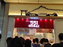 最後に551を買ってから新幹線に乗ります。こちらも大行列。  想像以上に混雑していた京都だけど、ホテルで過ごす時間が多かったので 鴨川を眺めてのんびりできました。 早く不安なく移動が出来る日が戻って来ますように。