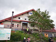 15:20、本日お世話になる八方池山荘に到着。山荘の看板には1850mと書いてあるな。